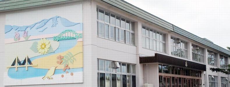 旭川市立愛宕東小学校