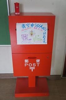 郵便局ポスト.jpg