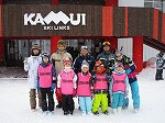 200207 スキー教室 カムイ (5).jpg