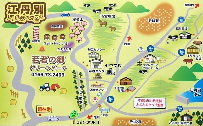 etanbetsu.map.JPG