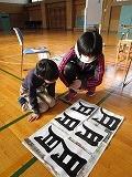 yumetaiIMG_0354.jpg