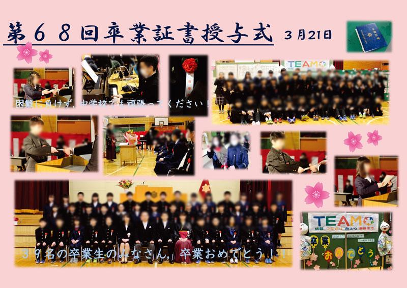 令和元年度 卒業式01.jpg