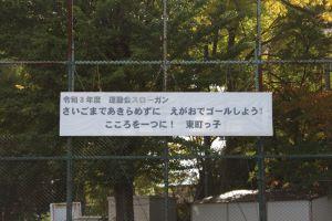 IMG_5225.JPG