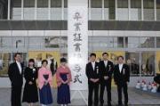 R1 卒業式4.JPG