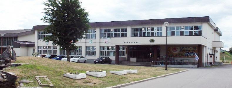 旭川市立西神楽小学校