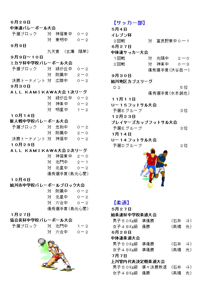 page004.jpg