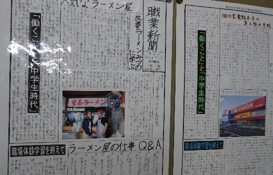 syokuba3.jpg