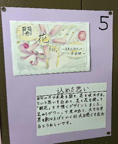 satouhina.jpg