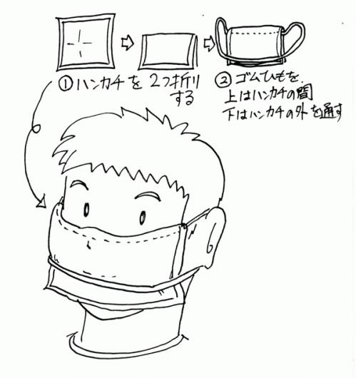 マスク01.jpg