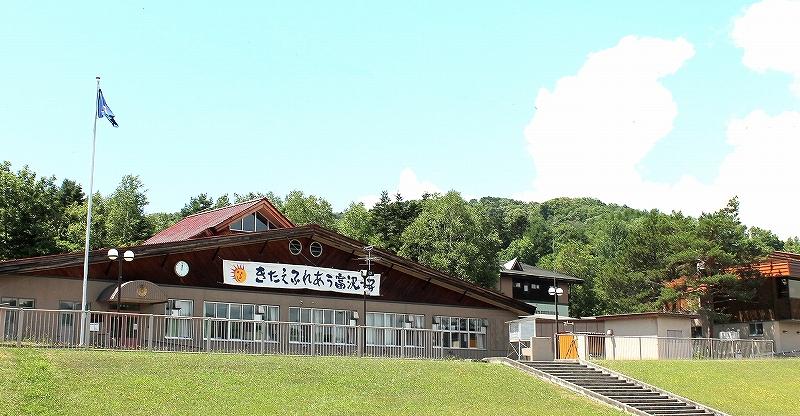 旭川市立富沢小学校