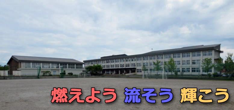 旭川市立東明中学校